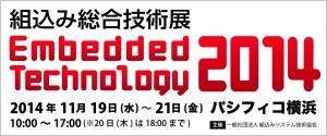 LG_ET2014_red2